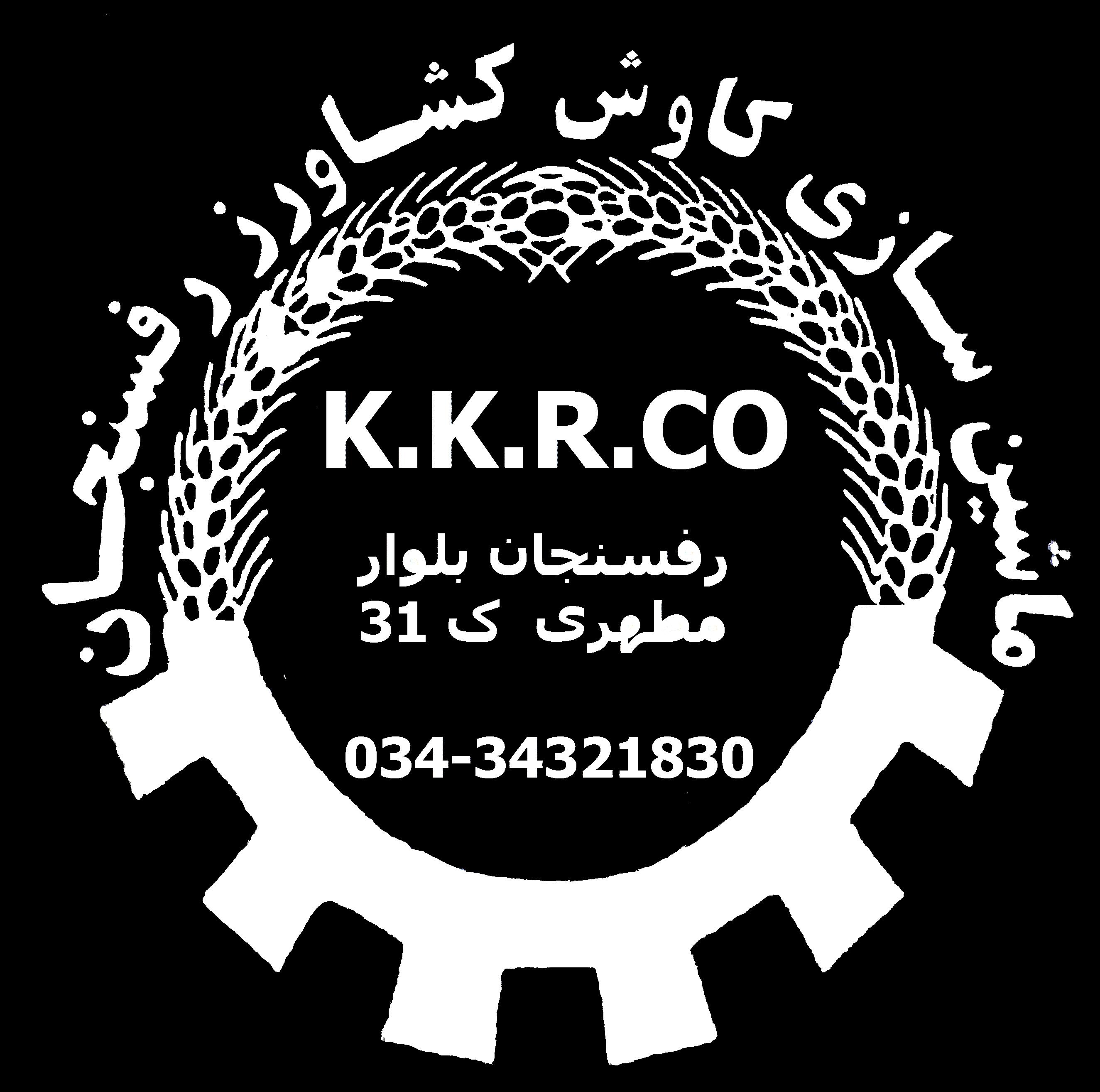 ماشین سازی کاوش کشاورز رفسنجان | روتیواتور 36 تیغه کشویی هیدرولیکی
